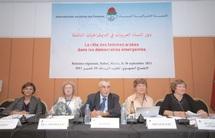 """Abdelouahed Radi à l'ouverture des travaux de l'Internationale Socialiste des femmes à Rabat : """"La démocratie a réussi là où la force a échoué"""""""