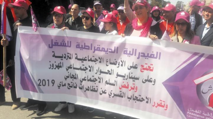 La FDT en marche : Grande mobilisation nationale lors de la manifestation de Rabat
