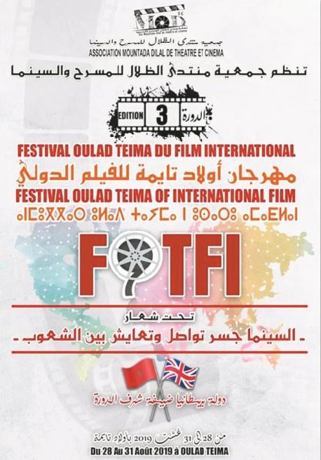 Festival Ouled Teima du film international