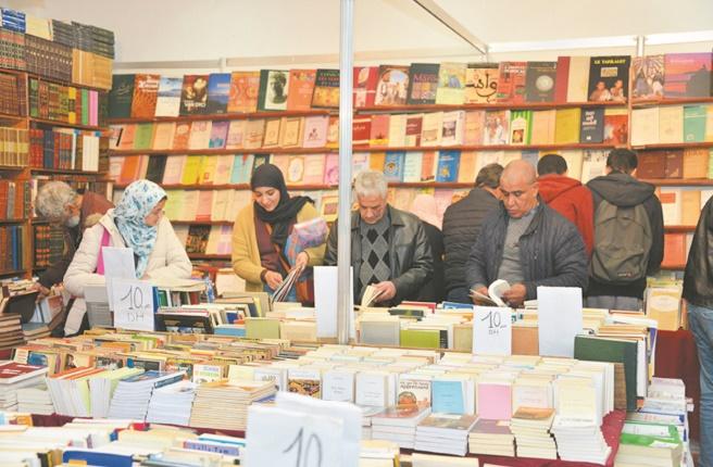La publication des livres en hausse au Maroc