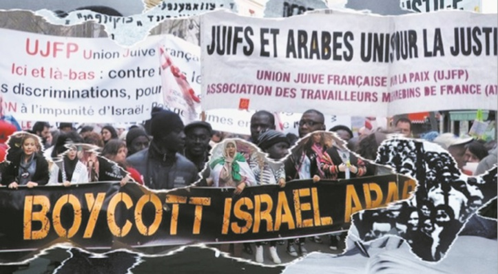 """""""Pas en mon nom !"""", un documentaire sur les juifs critiques envers Israël"""