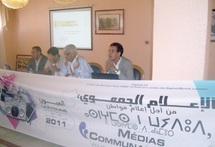 Région de Laâyoune-Boujdour-Sakia El Hamra : La société civile se mobilise