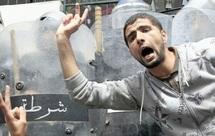 Lu sur Slate.fr : Algérie, l'âge du feu