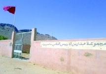 Groupement scolaire Idriss II à Tassrirt au Sud de Tafraout : Une rentrée scolaire sous de mauvais auspices