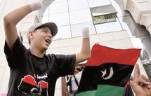 Le CNT annonce la libération de la Libye : Kadhafi sera inhumé dans le secret