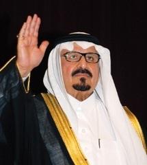 Décès du Prince Héritier saoudien : Condoléances de S.M le Roi au Serviteur des Lieux Saints