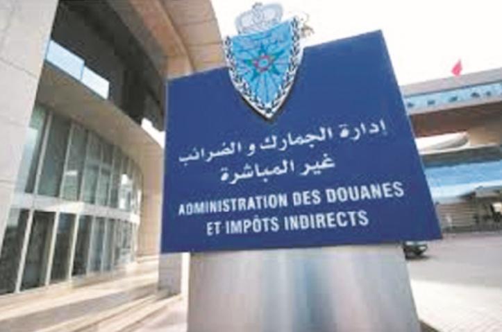 Les recettes douanières franchissent la barre des 100 MMDH en 2018