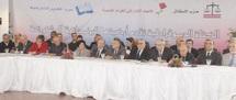 Les trois leaders de la Koutla présentent une plateforme de programme commun : Un nouveau pacte pour l'avenir est scellé