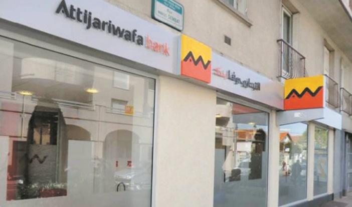 Attijariwafa Bank renouvèle son engagement envers les TPME