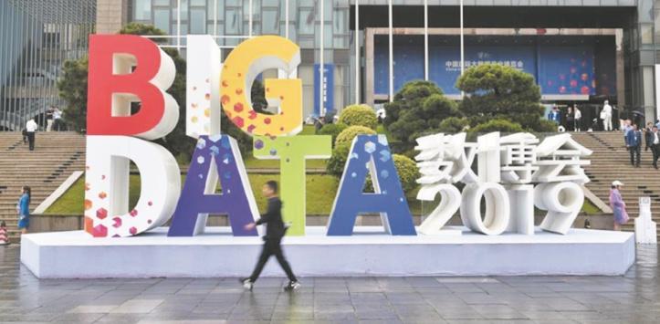 Le Maroc, invité d'honneur à l'exposition internationale du Big data en Chine