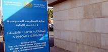 Le ministère de la Réforme de l'administration et de la Fonction publique clarifie les choses