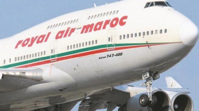 RAM annonce une base aérienne à Laâyoune