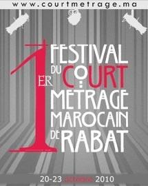 Coup d'envoi du deuxième Festival du court métrage marocain de Rabat : Rapprocher les jeunes talents et les professionnels du cinéma