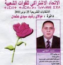 """Mohamed Talbi, tête de liste à Moulay Rchid-Sidi Othmane : """"La région la plus affectée par l'argent sale"""""""