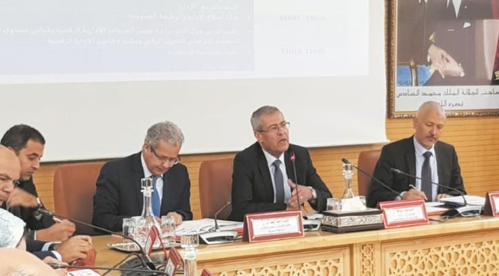 Mohamed Benabdelkader lors de la journée d'étude organisée par le ministère de la réforme de l'Administration et de la Fonction publique