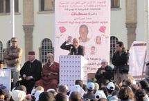 """Abdelhadi Khairat, tête de liste USFP à Settat : """"Settat dispose d'un potentiel extraordinaire, souvent exploité aux dépens de l'intérêt général"""""""