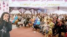 Safi : La Jeunesse ittihadie organise une cérémonie en l'honneur des candidats USFP