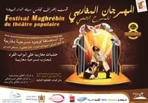 Huitième Festival du théâtre populaire maghrébin : Casablanca rend hommage au dramaturge Meskini Sghir