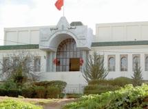 Réforme de la carte judiciaire marocaine : quelques éléments de réponses