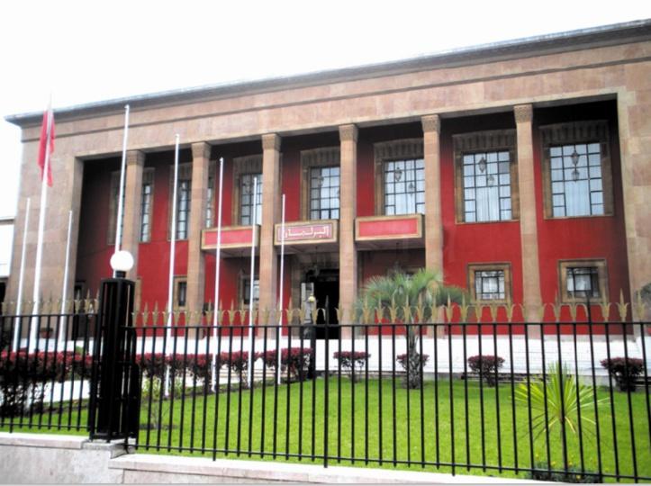 L'Assemblée régionale Afrique relevant de l'Assemblée parlementaire de la Francophonie en session à Rabat