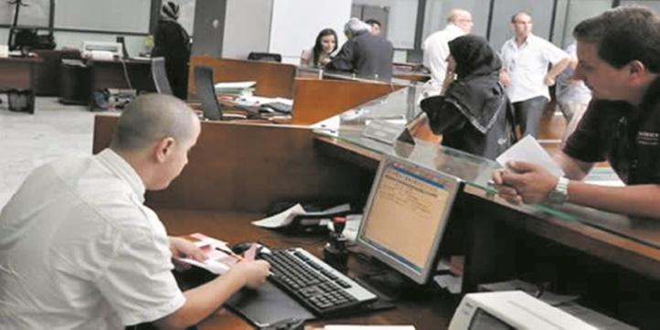"""Réforme de l'administration publique : Le droit et le """"new public management"""""""