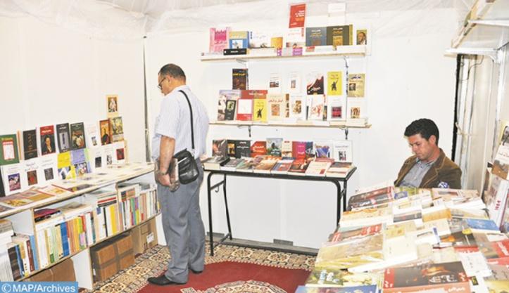 Saïdia accueille le 11ème Salon régional du livre