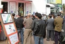 Les donateurs coupent le robinet au Fonds mondial de lutte contre le sida : 50% des programmes marocains menacés