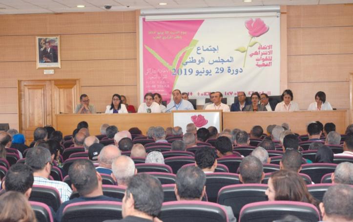 Echanges fructueux au Conseil national de l'Union socialiste des forces populaires