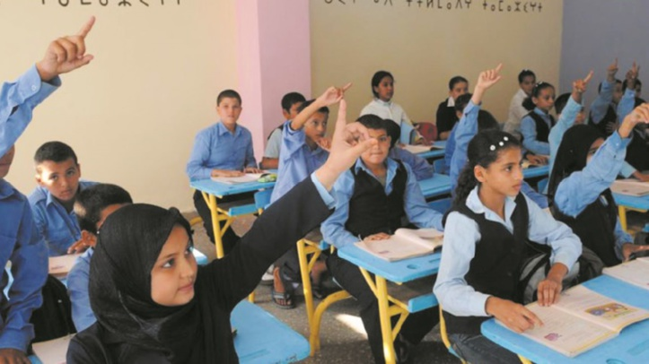L'égalité des chances à l'école marocaine