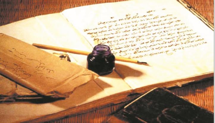 L'état des lieux de la poésie arabe passé au peigne fin à Assilah