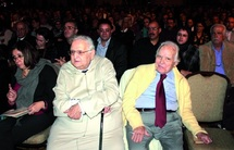 Huitième Rencontre internationale de musique andalouse : Hommage au Pr. Abdelhadi Tazi