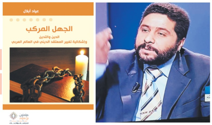 Le changement de croyance religieuse au cœur du nouvel ouvrage de Ayad Ablal