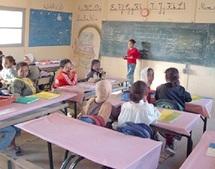 Salé : Appel à la défense de l'école publique
