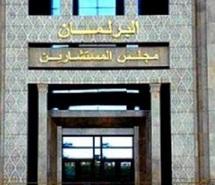 Chambre des conseillers : Les pratiques d'IAM dénoncées