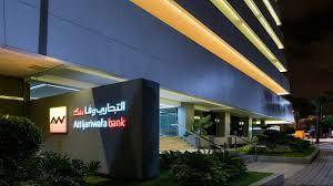 BAD et Attijariwafa bank scellent un partenariat pour développer le commerce en Afrique