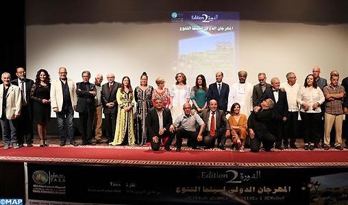 Coup d'envoi  du 2ème Festival  international  du cinéma de la diversité de Taza