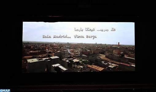 "Projection   de ""Hala Madrid,  Visca Barça""  au Festival  international  du cinéma de Taza"