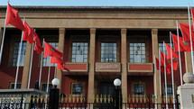 La Chambre des représentants élit son bureau et forme ses commissions
