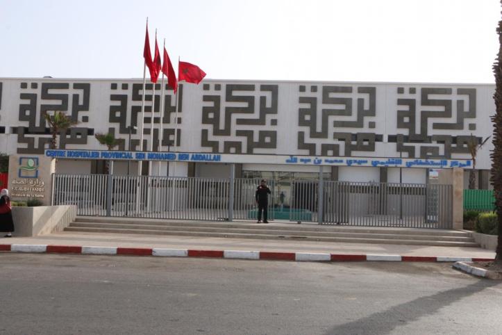 Mise en service du plateau technique du CHP d'Essaouira