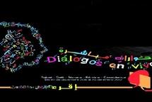 Troisième édition des Dialogues en direct : Enrichir le champ du débat, de la culture et des arts universitaires