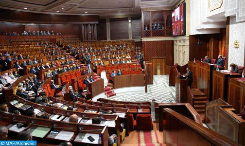 La Chambre des conseillers clôture sa deuxième session de l'année législative