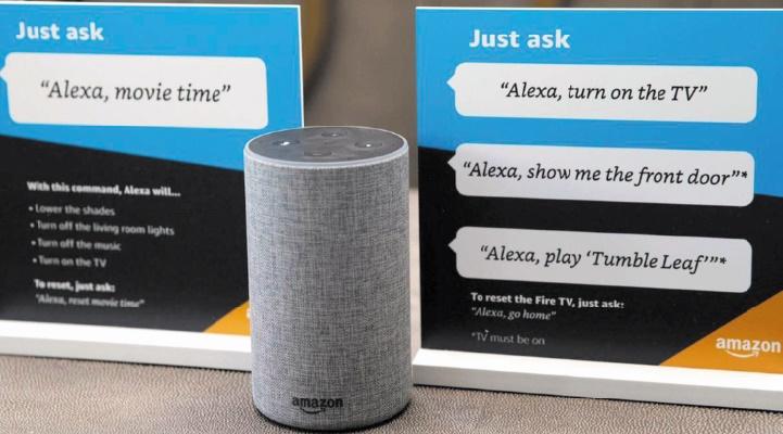 Amazon permet d'exclure l'analyse humaine des enregistrements vocaux — Alexa