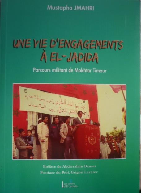 """""""Une vie d'engagements à El-Jadida"""" Le nouvel ouvrage de Mustapha Jmahri"""