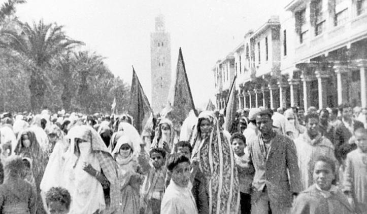 Commémoration du 66ème anniversaire de la manifestation du Méchouar