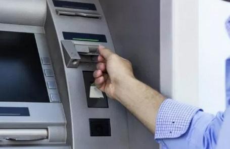 Déficit des trésoreries bancaires en 2018