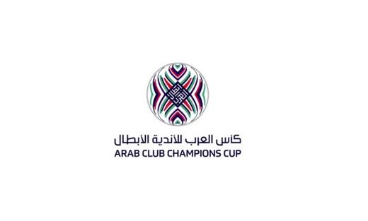 Coupe arabe Mohammed VI des clubs champions : L'IRT décidé à franchir le tour préliminaire