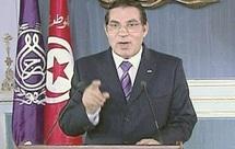 Un an après la révolution : Les victimes de Ben Ali en mal de reconnaissance