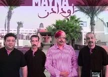 Pour célébrer 2012 et 2962 (Calendrier amazigh) : «Mayna», nouvel album d'Oudaden