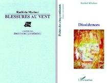 Récital poétique à la Villa des arts de Casablanca : Rencontre avec Rachida Madani et Rachid Khaless