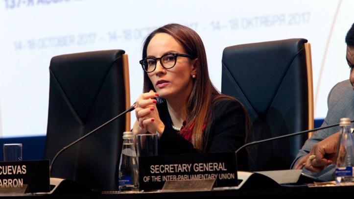 Vers le renforcement de la coopération entre le Parlement marocain et l'UIP